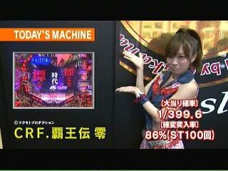 パチンコ動画P-1pachinko3.jpg